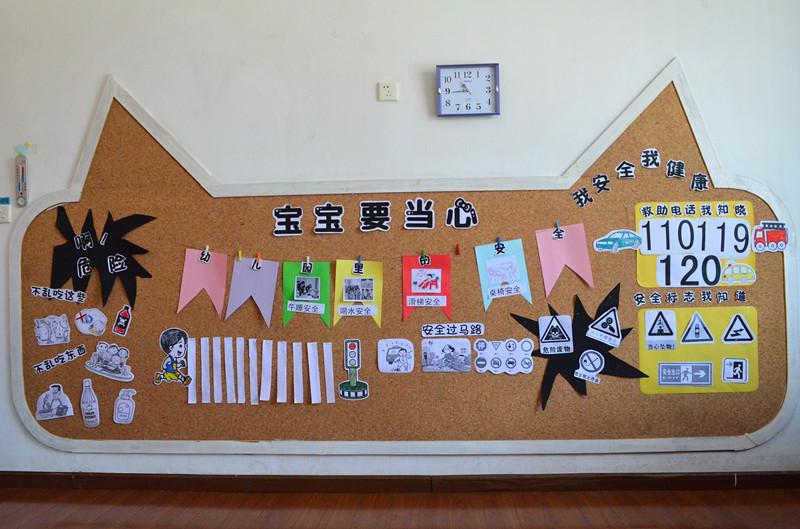 普及安全意识 提高避险能力——俞汇幼儿园安全周活动报道